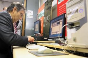 TSE lacra programas de plebiscito na Ponta do Abunã