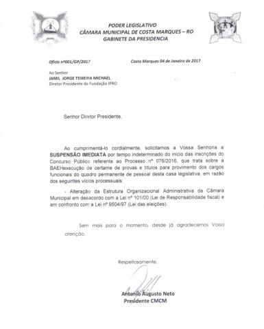 Câmara de Costa Marques suspende concurso público por tempo indeterminado