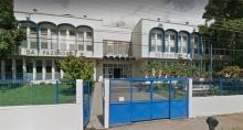 Mercadorias apreendidas pela Receita Federal em Rondônia vão a leilão no próximo dia 26
