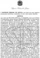 STJ autoriza prefeitura de Rolim assumir e prosseguir com PPP do saneamento