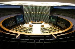Câmara dos Deputados abre inscrições para 3ª edição do Estágio Participação dia 23