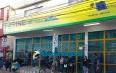 Mais de 40 vagas estão disponíveis no Sine de Porto Velho