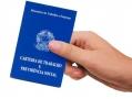 Sine oferece mais de 30 vagas de emprego em Porto Velho