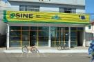 Prefeitura abre inscrição para capacitar pessoas fora do mercado de trabalho em Porto Velho