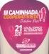 II Caminhada Cooperativista Outubro Rosa será neste sábado