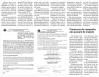 """Documentos comprovam: Rilmacy tem """"rabo preso"""" com o governo do Estado e com a Prefeitura de Porto Velho"""