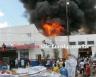 Incêndio destrói depósito da Ciclo Cairu em Pimenta