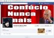JUSTIÇA ELEITORAL MANDA FACEBOOK TIRA DO AR PÁGINA QUE CRITICA GOVERNADOR