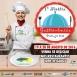 Mostra gastronômica abre calendário de eventos da Portoagro