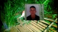 Jovem é assassinado ao tentar salvar vizinha de estupro