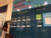 Porto Velho Shopping inaugura banco de currículos