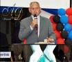 Nota de pesar do deputado estadual Cleiton Roque pelo falecimento do pastor Geraldo Vilela Santana