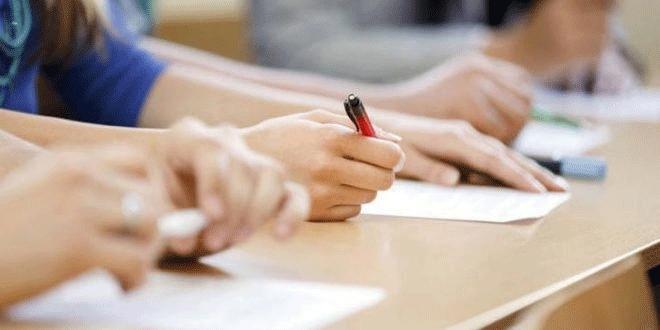 Prefeitura de Jaru divulga processo seletivo com 77 vagas de nível fundamental e superior