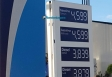 Donos de postos de combustíveis aproveitam greve e gasolina já é vendida a R$ 4,59 em Porto Velho