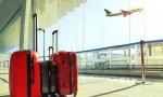 Anac tem até quinta para se manifestar em ação sobre cobrança de tarifas de bagagem