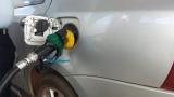 Preço da gasolina cai 2% nas refinarias a partir deste sábado