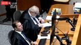 Confira o julgamento do recurso do ex-presidente Lula no STJ