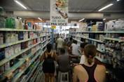 Cadastro positivo compulsório de consumidores entra em vigor; veja regras