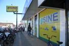 Sine oferece 335 vagas para postos de trabalho nesta sexta em Porto Velho