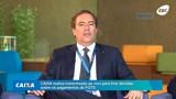 Vídeo: Caixa esclarece dúvidas sobre saque do FGTS