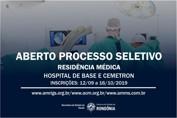 HB, Cemetron e Hospital Regional de Cacoal abrem processo seletivo para programa de residência médica