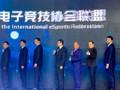Coronel Chrisóstomo firma parceria com país asiático e garante eSports e Games no Brasil durante Conferência na China