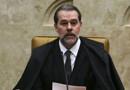 Supremo suspende decisão do TCE que obrigava Tribunal de Justiça a devolver quase R$ 12 milhões