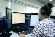 Justiça do Trabalho abre processo seletivo para estagiários com inscrições gratuitas