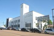 Prefeitura de Porto Velho não funcionária na segunda e terça