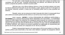 Justiça ordena que a Rede Amazônica receba propaganda eleitoral sem intermediação de provedor pago