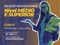 Inscrições para processo seletivo de Estagiários do MPRO se encerram na próxima segunda
