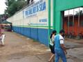 Confira todos os locais de votação em Porto Velho