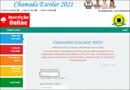 Começa a Chamada Escolar na Capital; veja documentos necessários para inscrição