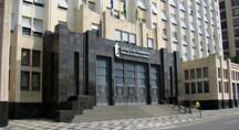Operação da PF e MPF miram desembargadores do TRT e advogados do RJ