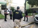 Polícia do RJ investiga empresa por fraude em oferta de vacina; Prefeitura de Porto Velho explica negociação